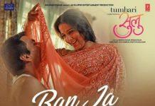 NEW RELEASE: GURU RANDHAWA – BAN JA RANI
