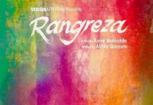 NEW FILM RELEASE: RANGREZA