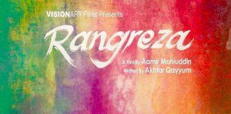 NEW FILM RELEASE: RANGREZA