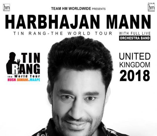 HARBHAJAN MANN SET TO TOUR THE UK