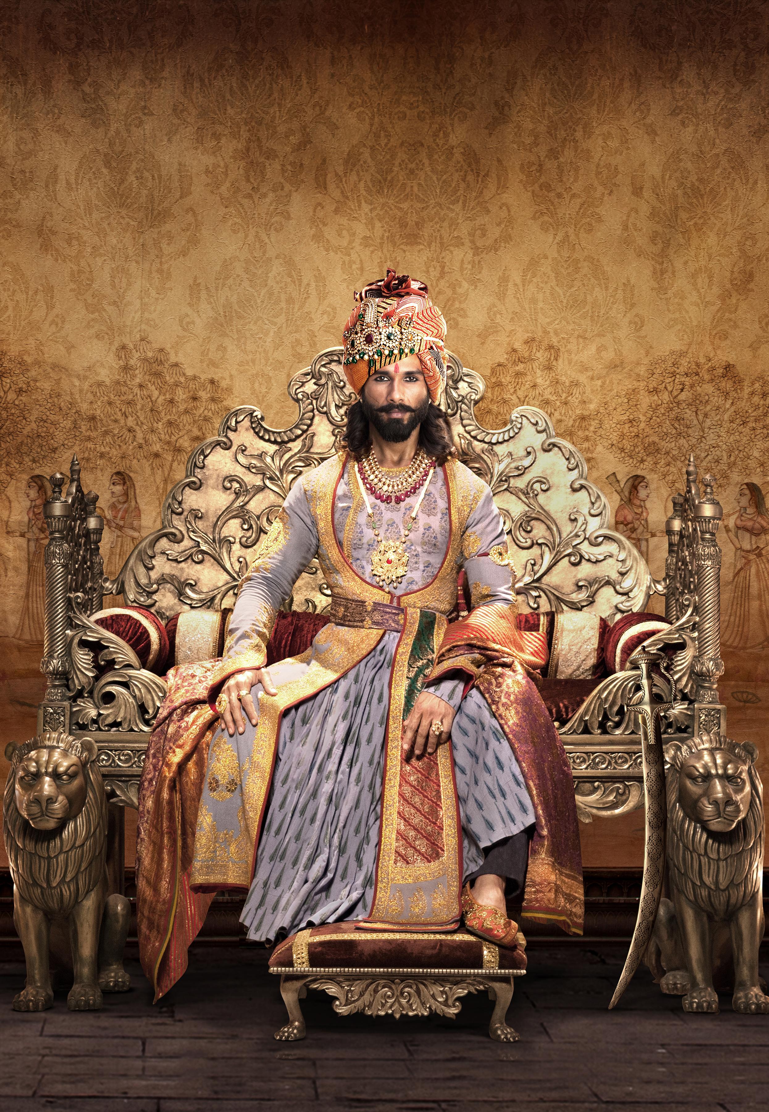 Shahid Throne