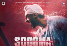 DILJIT DOSANJH TO STAR IN NEW BOLLYWOOD MOVIE AS HOCKEY LEGEND SANDEEP SINGH IN SOORMA