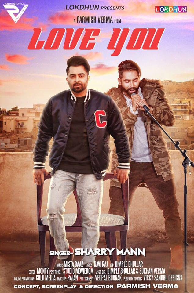NEW RELEASE: SHARRY MANN – LOVE YOU