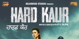 NEW FILM RELEASE: HARD KAUR