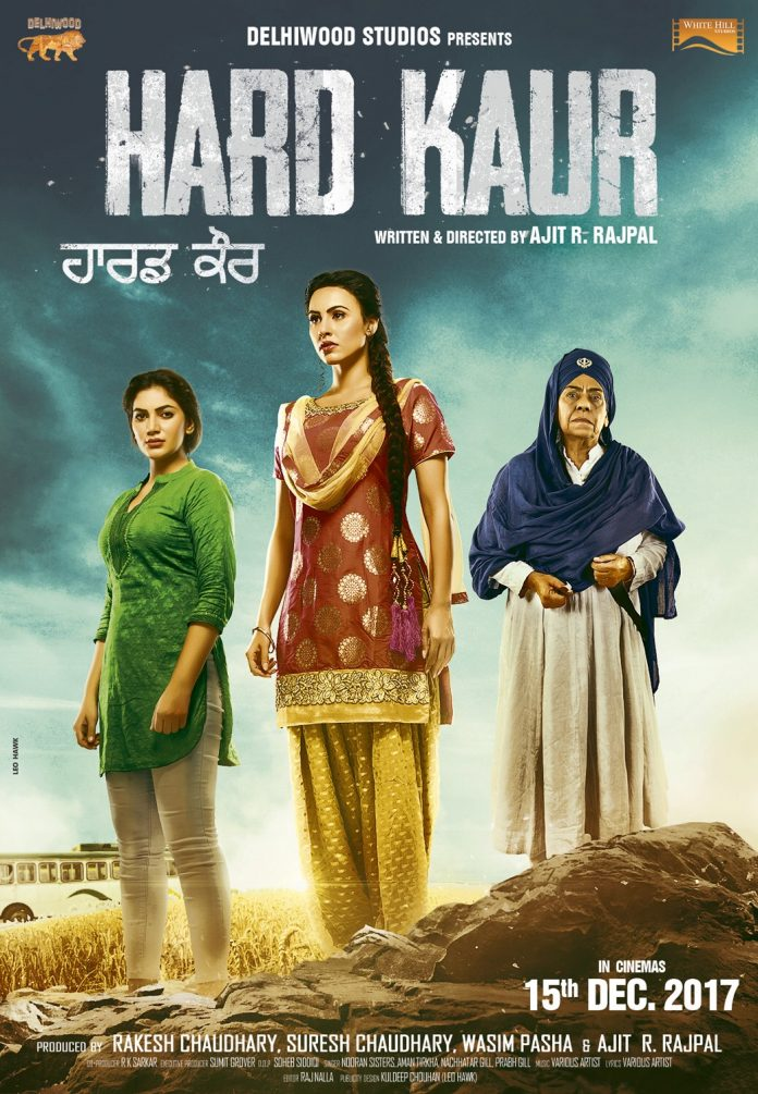NEW FILM RELEASE: HARD KAUR