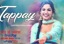 NEW RELEASE: TAPPAY FROM THE UPCOMING MOVIE SAT SHRI AKAAL ENGLAND
