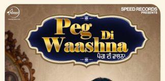 NEW RELEASE: AMRIT MAAN FT. DJ FLOW – PEG DI WASHNA