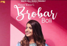 NEW RELEASE: NIMRAT KHAIRA – BROBAR BOLI
