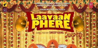 NEW FILM RELEASE: LAAVAN PHERE