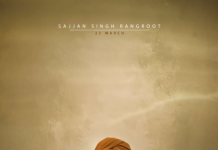NEW RELEASE: ROTI FROM THE UPCOMING PUNJABI MOVIE SAJJAN SINGH RANGROOT