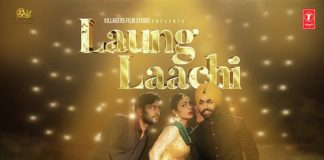 NEW RELEASE: SHEESHA FROM THE UPCOMING MOVIE LAUNG LAACHI