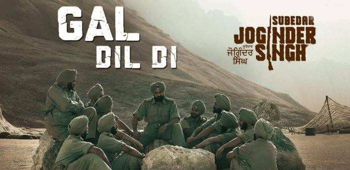 NEW RELEASE: GAL DIL DI FROM THE UPCOMING MOVIE SUBEDAR JOGINDER SINGH