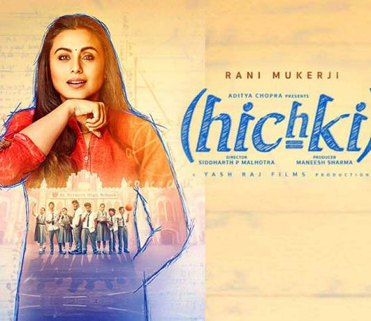 NEW FILM RELEASE: HICHKI