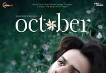 BRITISH ASIAN ACTRESS TO DEBUT IN HER FIRST BOLLYWOOD MOVIE TITLED OCTOBER