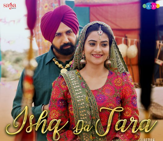 NEW RELEASE: ISHQ DA TARA FROM THE UPCOMING MOVIE SUBEDAR JOGINDER SINGH