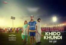 NEW FILM RELEASE: KHIDO KHUNDI