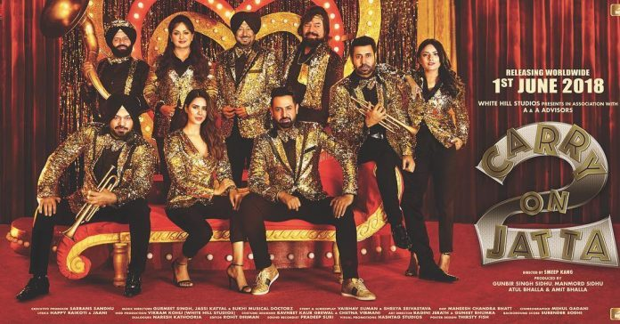 FIRST LOOK AT THE STAR STUDDED PUNJABI MOVIE CARRY ON JATTA 2