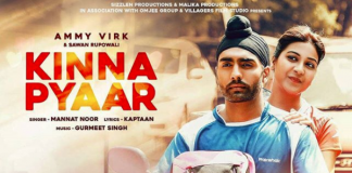 NEW RELEASE: KINNA PYAAR FROM THE UPCOMING MOVE 'HARJEETA'