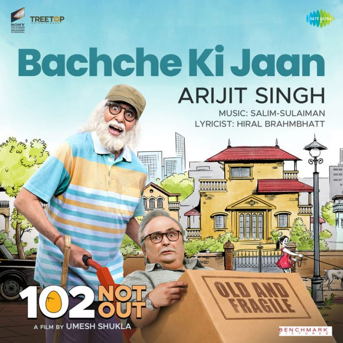 NEW RELEASE: YO! BACHCHE KI JAAN FROM THE UPCOMING MOVIE 102 NOT OUT