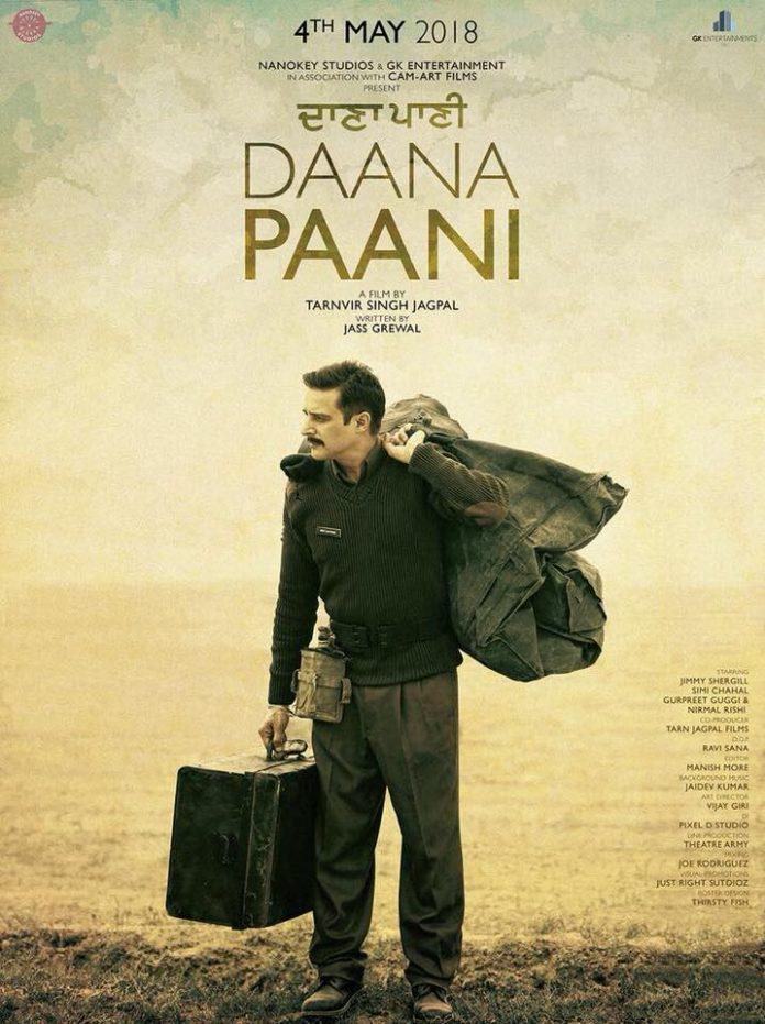 NEW FILM RELEASE: DAANA PAANI