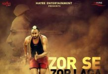 NEW RELEASE: ZOR SE ZOR LAGA FROM THE UPCOMING MOVIE KHIDO KHUNDI