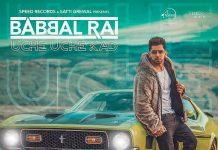 NEW RELEASE: BABBAL RAI – UCHE UCHE KAD