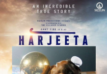 NEW RELEASE: SAJNA JE SAMBHALL GAYA FROM THE UPCOMING MOVIE 'HARJEETA'
