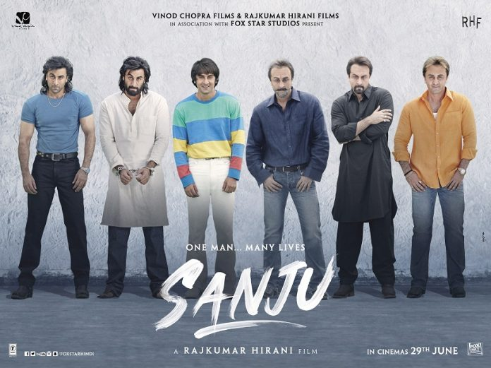 THE TRAILER FOR SANJU STARRING RANBIR KAPOOR IS HERE