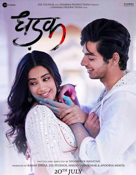 THE TITLE TRACK FOR 'DHADAK' IS OUT