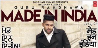 NEW RELEASE: GURU RANDHAWA – MADE IN INDIA
