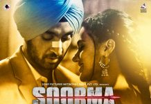 NEW RELEASE: ISHQ DI BAAJIYAAN FROM THE UPCOMING MOVIE 'SOORMA'