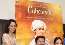 Cakewalk with Hema Malini and Esha Deol