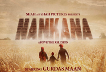 THE TRAILER FOR NANKANA IS HERE