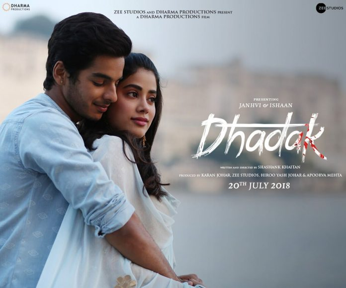 NEW FILM RELEASE: DHADAK