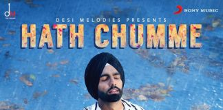 NEW RELEASE: AMMY VIRK – HATH CHUMME