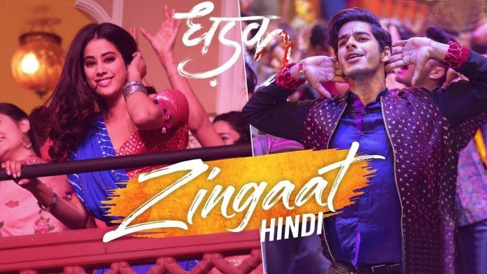 NEW RELEASE: ZINGAAT FROM THE UPCOMING MOVIE 'DHADAK'