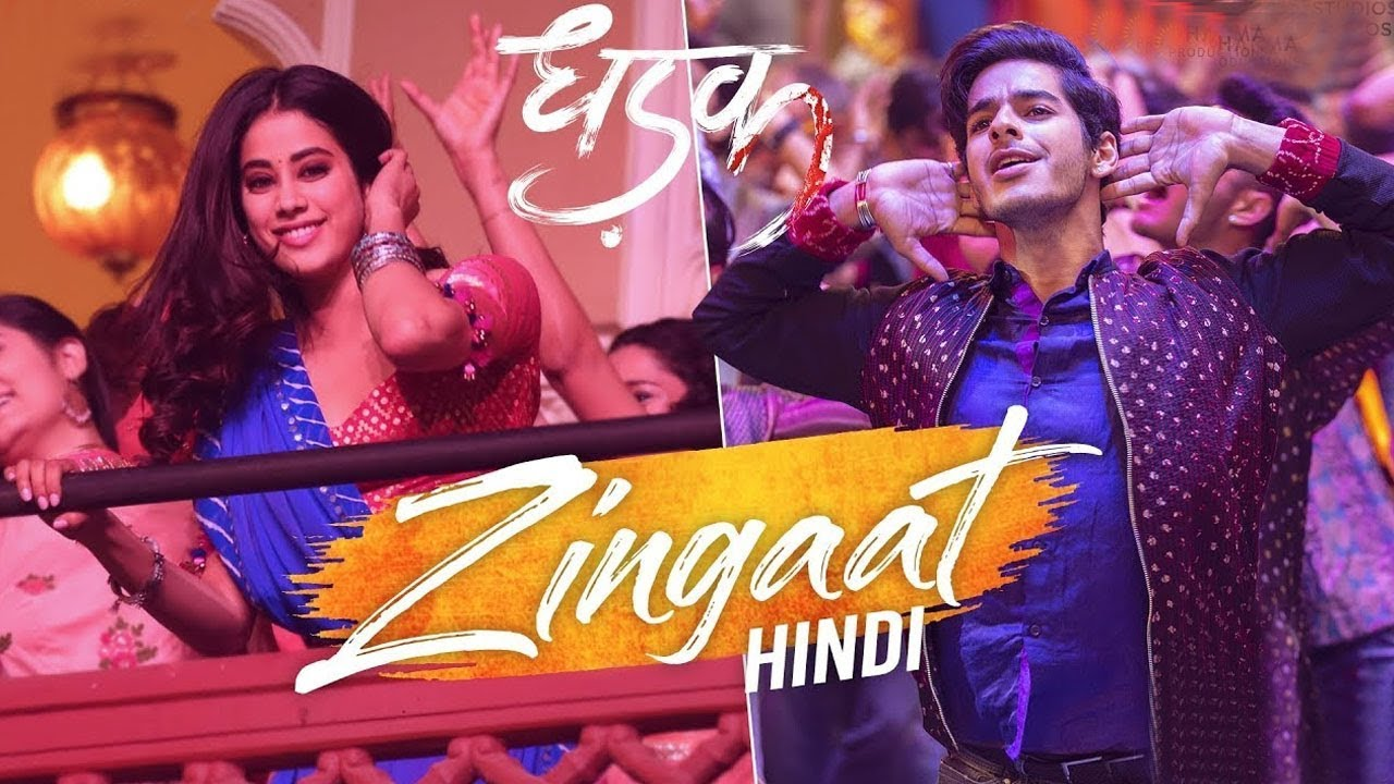New Release Zingaat From The Upcoming Movie Dhadak Britasia Tv