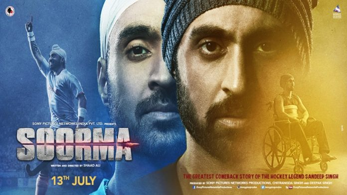 THE TRAILER FOR 'SOORMA' STARRING DILJIT DOSANJH IS HERE