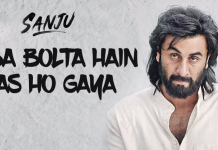 NEW RELEASE: BABA BOTLA HAIN BAS HO GAYA FROM THE BOLLYWOOD MOVIE 'SANJU'