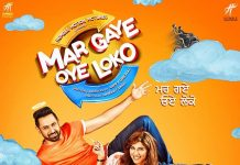 THE TRAILER FOR 'MAR GAYE OYE LOKO' IS HERE