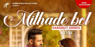 NEW RELEASE: MITHADE BOL FROM THE UPCOMING MOVIE 'MAR GAYE OYE LOKO'