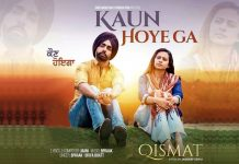 NEW RELEASE: 'KAUN HOYEGA' FROM THE UPCOMING MOVIE 'QISMAT'