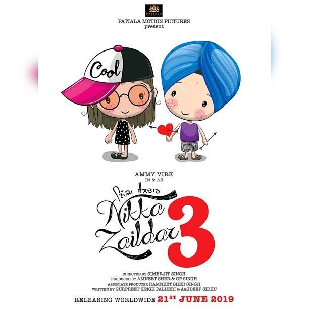 THE POSTER FOR 'NIKKA ZAILDAR 3' IS HERE