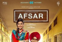 THE POSTER FOR NIMRAT KHAIRA AND TARSEM JASSAR'S NEW MOVIE 'AFSAR' IS HERE