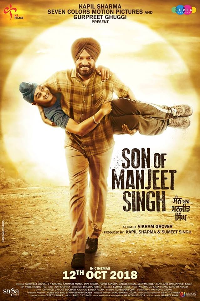 THE POSTER FOR 'SON OF MANJEET SINGH' IS HERE