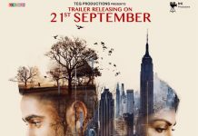 THE TRAILER FOR 'AATE DI CHIDI' IS HERE
