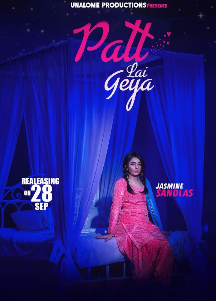 NEW RELEASE: JASMINE SANDLAS - PATT LAI GEYA