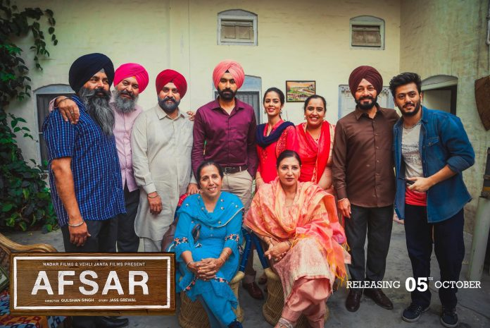 NEW RELEASE: 'KANUGO' FROM THE UPCOMING MOVIE 'AFSAR'