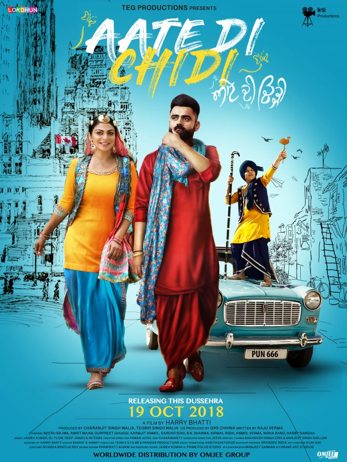 THE POSTER FOR AMRIT MAAN AND NEERU BAJWA'S UPCOMING MOVIE IS HERE