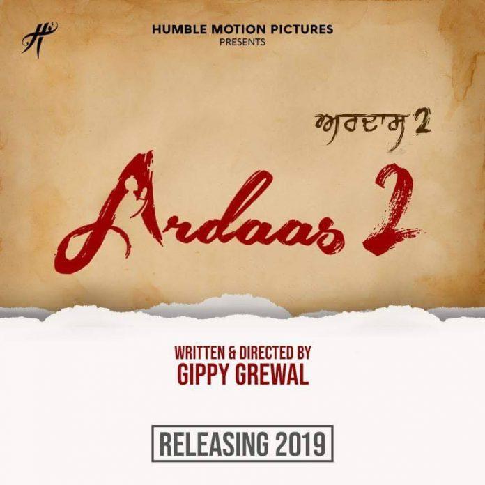 GIPPY GREWAL SHARES NEWS ON 'ARDAAS 2'